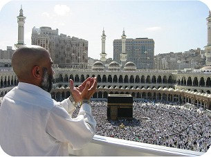 Supplicating Pilgrim at Masjid Al Haram Mecca
